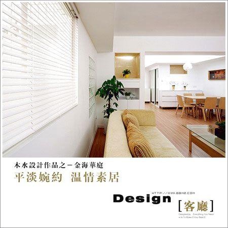 不错的90平米家装设计图 赏析知性魅力家居案例高清图片