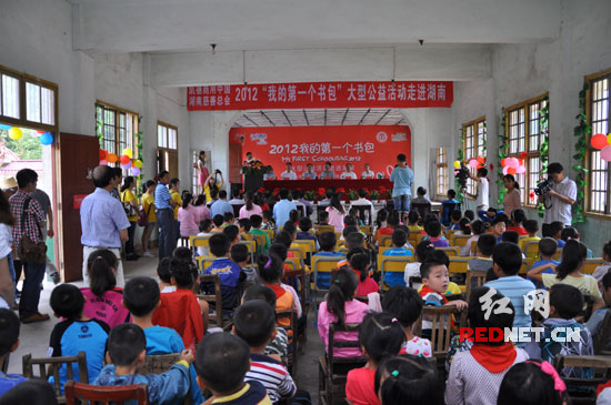 """""""我的第一个书包""""大型公益活动走进湖南(图)"""