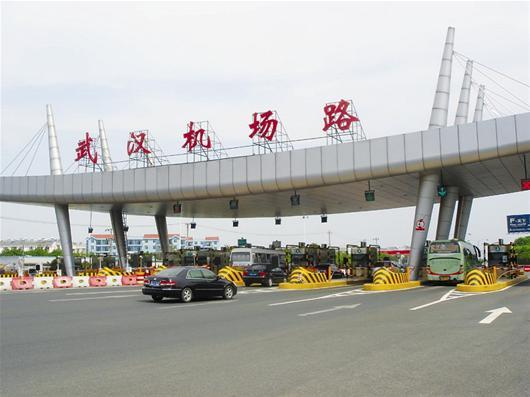 湖北 武汉机场高速公路和ETC国庆不免费