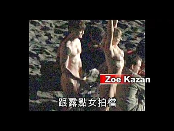 [女生]哈利波特相片全裸裸泳海边视频出镜男女被叉新片图片