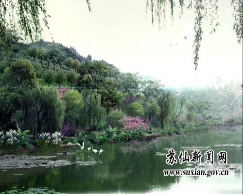 郴州苏仙区望仙镇休闲度假岛综合开发项目进展