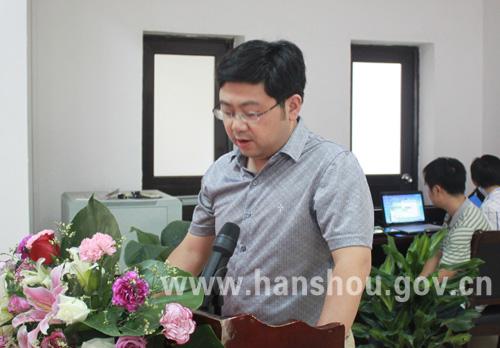 县委常委、县委办主任王明东致辞