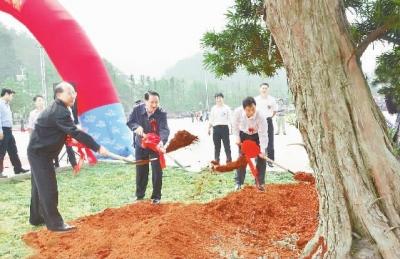 广州向韶山捐赠名贵树木 易炼红出席捐赠仪式