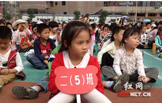 长沙红卫小学举行助残励志活动 学雷锋标兵现场演讲