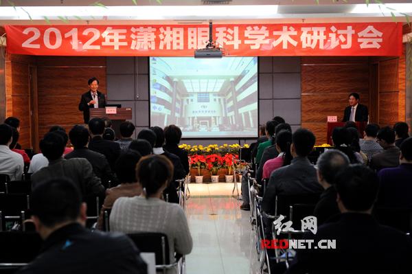来自中南大学湘雅附二医院眼科的唐罗生教授(左)正在发言.)-