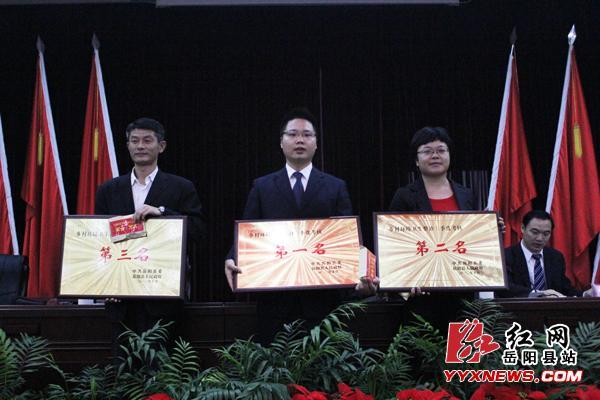 岳阳县召开农村秋冬工作会议