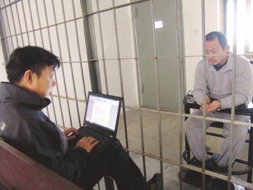 作者丁一鹤在浦江县看守所采访林捷。