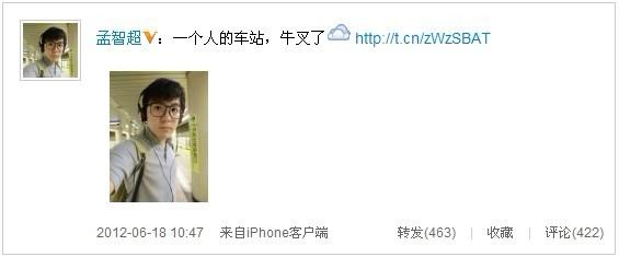 """""""三毛""""25岁生活照曝光 丑小孩变美男(图)"""