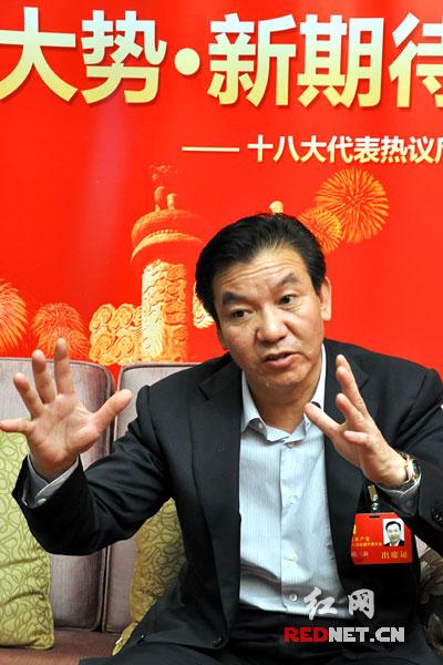 陈三新就两型建设,湘潭未来发展侃侃而谈