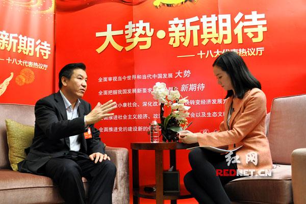 十八大代表、湘潭市委书记陈三新作客红网设在北京的十八大嘉宾访谈室