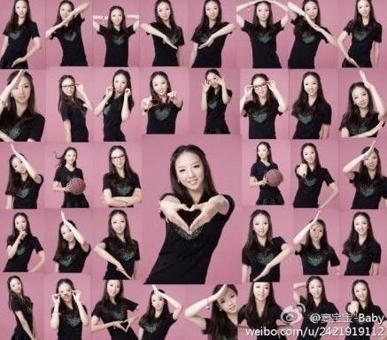 [美女]CBA第一美女情定艺体帅哥微博传情为女视频超级保镖图片