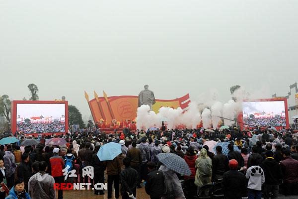 纪念左宗棠诞辰200周年大型文艺演出