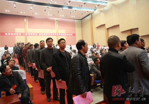 罗铁辉当选为衡东县人大常委会主任 程少平当选县长