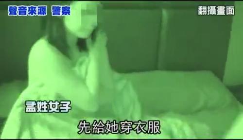 日本性交成人做爱人体艺术网站_\