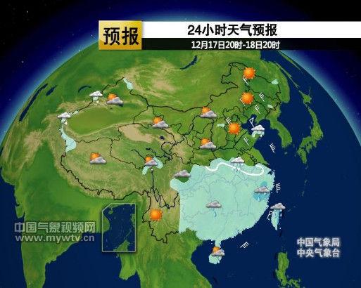 24小时天气预报-南方阴雨持续 周三起北方迎大范围雪
