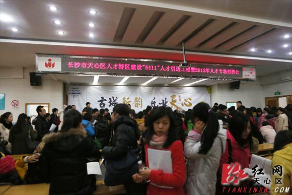 北京大学招聘会_2018大学图书馆招聘
