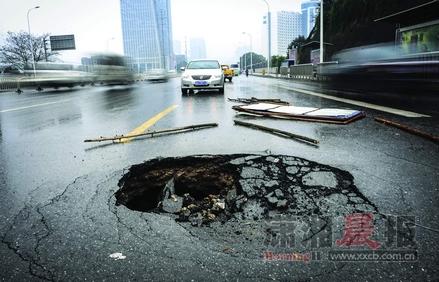 """道路塌陷""""坑""""了小車 或與地下水管沖刷泥土有關(圖)"""