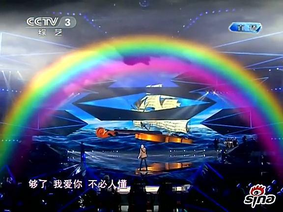 视频]《直通春晚》:平安《彩虹》_红网视听_红网