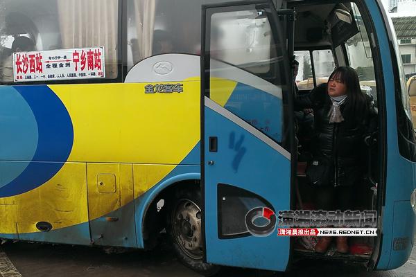 雪天客车私自涨价 长沙汽车西站:一旦查实罚一万