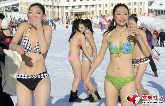 雪地模特冰天雪地男女光腚滑雪冰天雪地模特美女光腚
