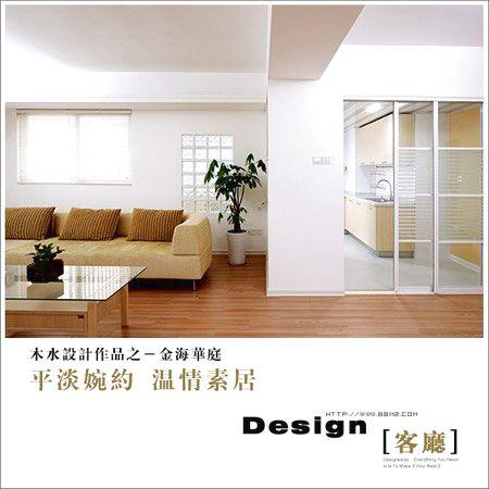 90平米房屋装修设计高清图片