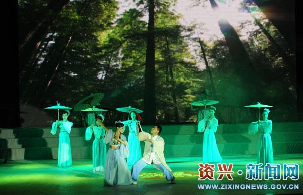太极古典舞:墨舞东江图片
