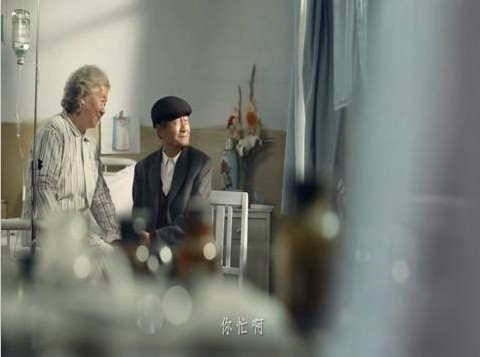 公益广告 关爱老人 爸爸的谎言篇图片