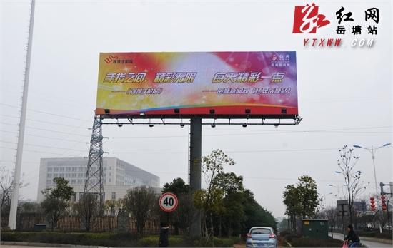 """为自己代言 岳塘新闻网、莲城手机报""""走上""""街头"""