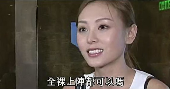 [视频]不倒奶34e豪乳嫩模何佩瑜愿全裸拍戏歲50情趣樸的素阿姨穿图片