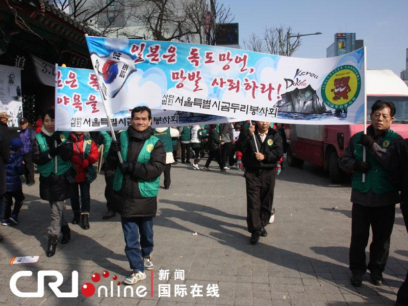 韩国商业团体号召抵制日货