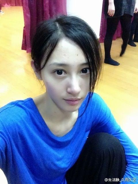 平安女友朱洁静微博美图集锦温婉动人(组图)