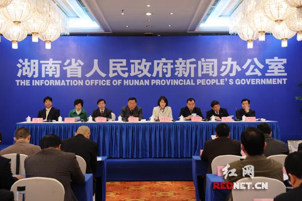"""26日上午,湖南省直机关工委举行""""改进作风,为民服务""""新闻发布会。"""