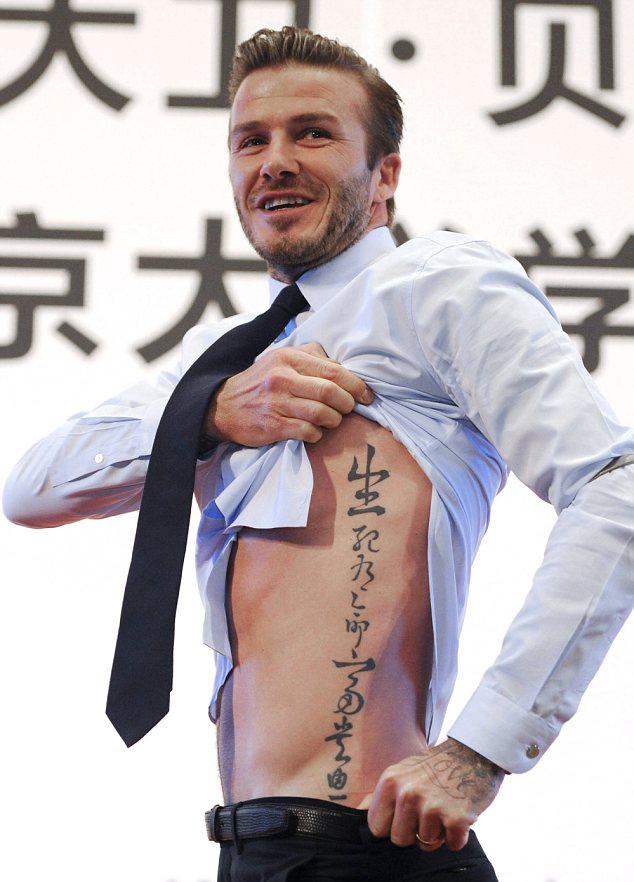 视频贝克汉姆中文纹身遭恶搞刻章拆交友