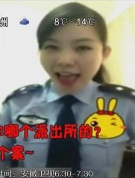 拍卖萌视频叫板韩国警花