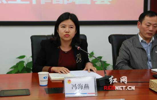 (冯海燕书记总结了去年城青工作的成绩和不足)