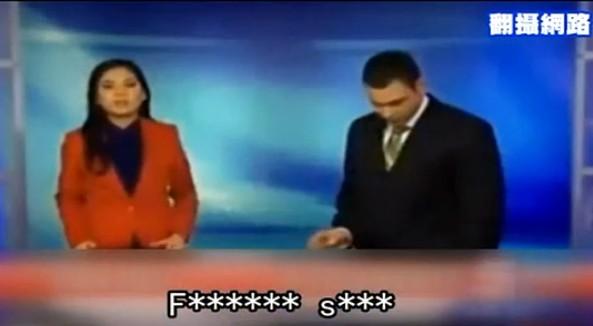 视频]美国菜鸟男主播处女秀 紧张连爆粗口_红网视听 ...