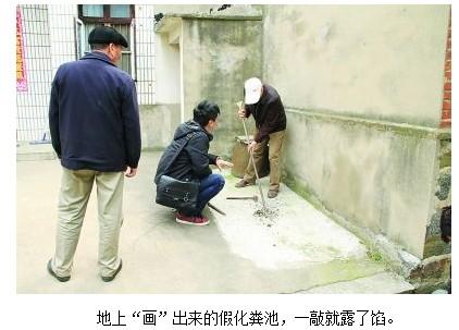 [厕所]南京视频造假赤裸裸画个化粪池就拿补散视频卡图片