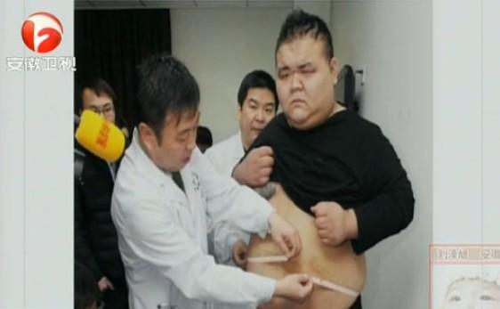 [情侣]视频体重相差5倍男孩做手术切胃减肥呼啦圈吧减肥图片