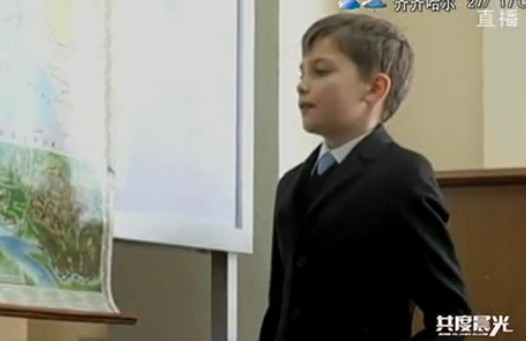 [视频]乌克兰9岁小正太博览群书 进大学教历史