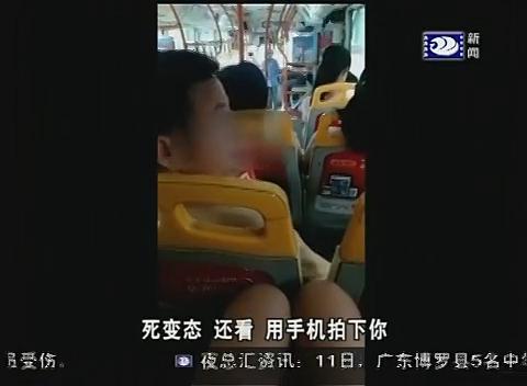 视频男子公交车上对着美女自慰被偷拍全过程