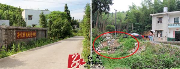 谭家山镇仙娥村环境宣传标语上墙vs梅林桥镇梅林村一村民房前图片
