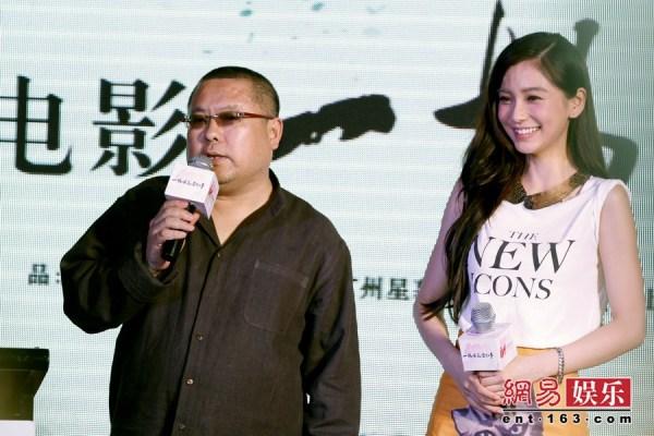杨颖和导演合影素颜照
