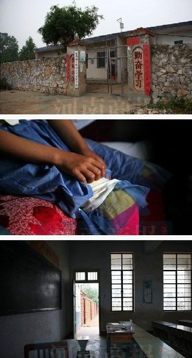 哪里有幼女系列的av_[视频]河南教师涉性侵10余小学女生家属称被诬陷