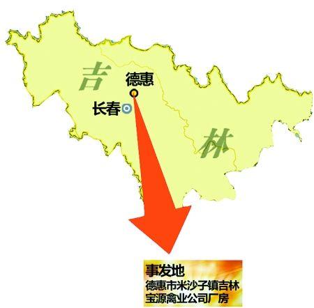 德惠市人口_德惠市着力提高城镇化建设质量和水平 city 新浪吉林