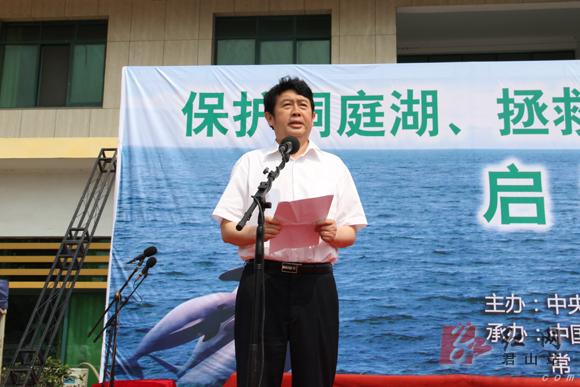 全国志愿服务v全国在岳阳君山区启动01日常高中生粤语男子的图片