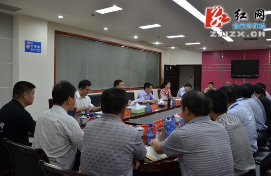 杨光荣调研张家界市宣传思想文化工作