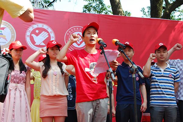 醴陵市文化志愿服务系列活动正式启动