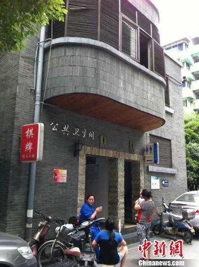 杭州城管建公厕出租作棋牌室称为维持收支平衡