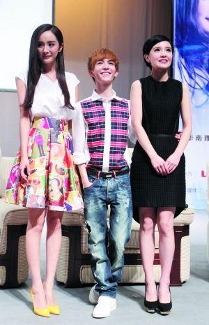 郭敬明携《小时代》的两位女主角杨幂、郭采洁出席 ...