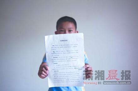 要求收回股权母亲起诉8岁儿子